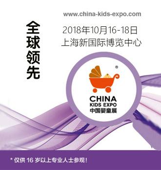 上海国际展览